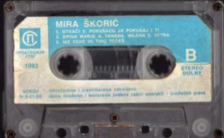 Mira Skoric - Diskografija  R-538025