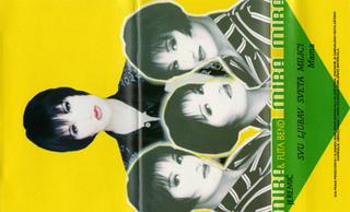 Mira Skoric - Diskografija  R-538031