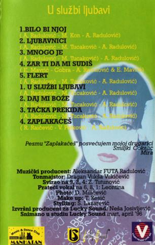 Mira Skoric - Diskografija  R-538032