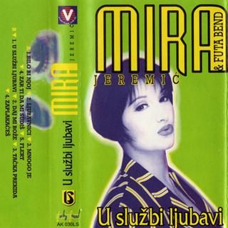 Mira Skoric - Diskografija  R-538033