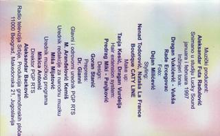 Mira Skoric - Diskografija  R-538037