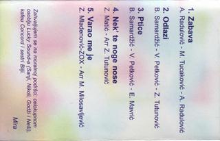 Mira Skoric - Diskografija  R-538038