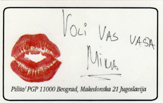 Mira Skoric - Diskografija  R-538039