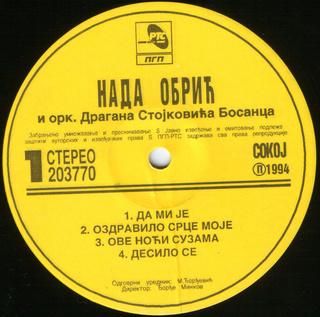 Nada Obric - Diskografija  - Page 2 R-538055
