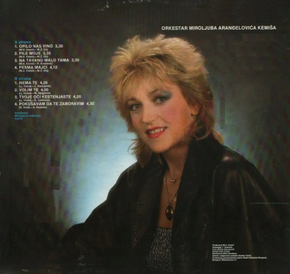 Merima Kurtis Njegomir - Diskografija  R-538123