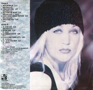 Merima Kurtis Njegomir - Diskografija  R-538126