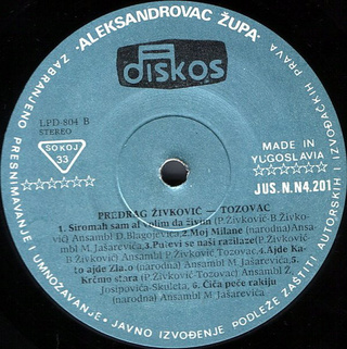 Predrag Zivkovic Tozovac - Diskografija R-545713