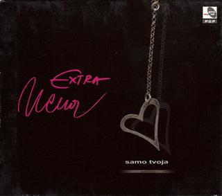 Extra Nena ( Snezana Beric ) - Diskografija  R-553410