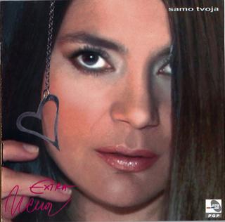 Extra Nena ( Snezana Beric ) - Diskografija  R-553412