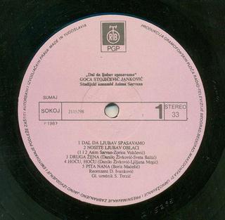 Gordana Stojicevic - Diskografija  - Page 2 R-564825