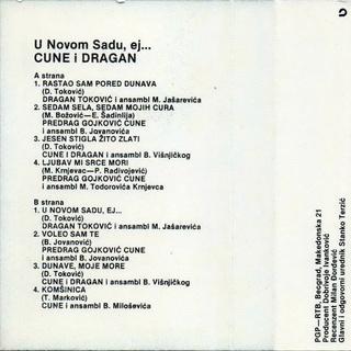Predrag Gojkovic Cune - Diskografija  - Page 4 R-566110