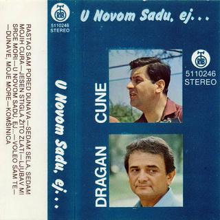 Predrag Gojkovic Cune - Diskografija  - Page 4 R-566111