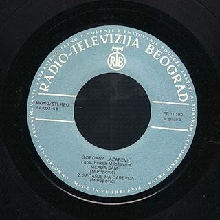 Gordana Lazarevic - Diskografija R-568912