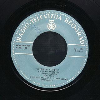 Gordana Lazarevic - Diskografija R-568913