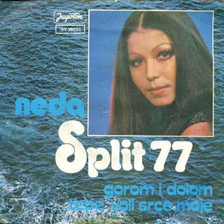 Neda Ukraden - Diskografija  R-569210