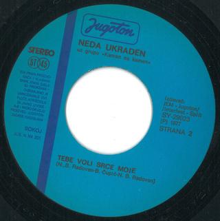 Neda Ukraden - Diskografija  R-569212