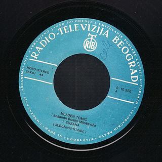 Mladen Tomic - Diskografija  R-569225