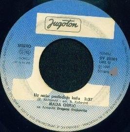 Nada Obric - Diskografija  R-572015