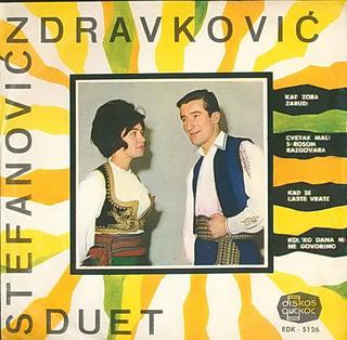 Toma Zdravkovic - Diskografija R-572610