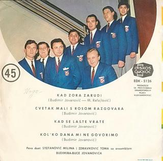 Toma Zdravkovic - Diskografija R-572612