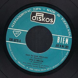 Toma Zdravkovic - Diskografija R-572712