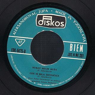 Toma Zdravkovic - Diskografija R-572713