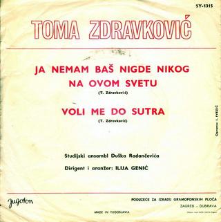 Toma Zdravkovic - Diskografija R-572715