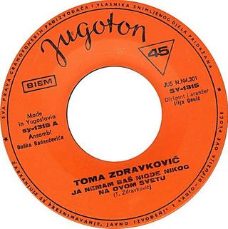 Toma Zdravkovic - Diskografija R-572716