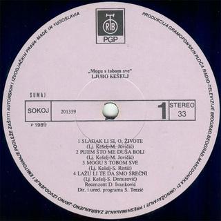 Ljubo Keselj - Diskografija R-573914