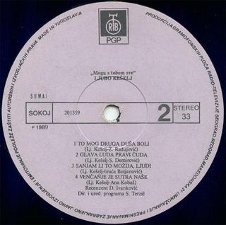 Ljubo Keselj - Diskografija R-573915