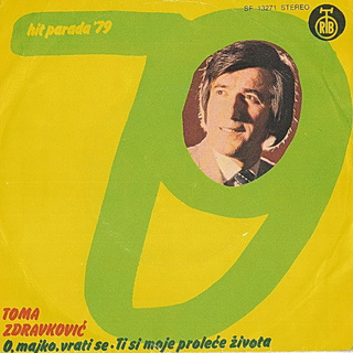 Toma Zdravkovic - Diskografija R-574114