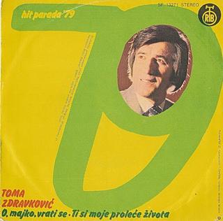 Toma Zdravkovic - Diskografija R-574116