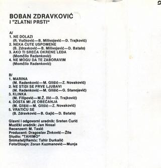 Boban Zdravkovic - Diskografija R-575913