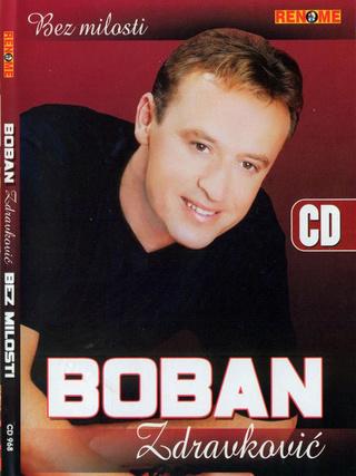 Boban Zdravkovic - Diskografija R-575914