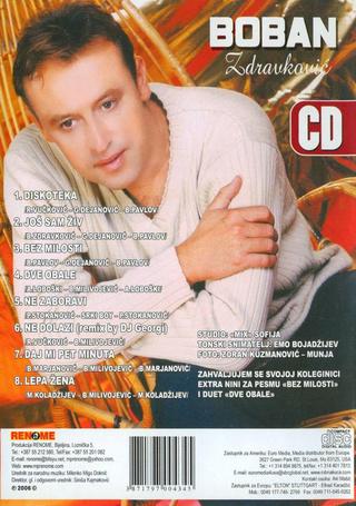 Boban Zdravkovic - Diskografija R-575915