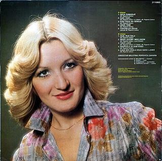 Gordana Lazarevic - Diskografija R-576111