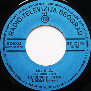 Borislav Bora Drljaca - Diskografija R-576711