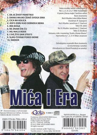 Andrija Era Ojdanic - Diskografija - Page 2 R-578813