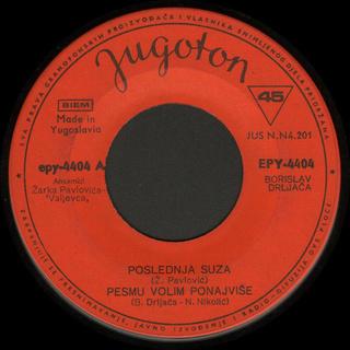Borislav Bora Drljaca - Diskografija R-584510