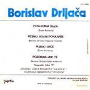 Borislav Bora Drljaca - Diskografija R-584511