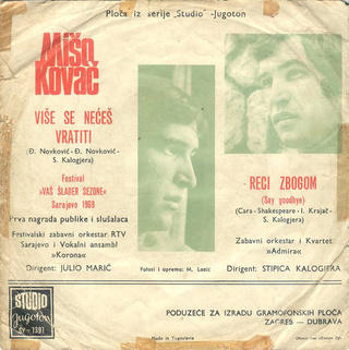 Miso Kovac - Diskografija  R-589311
