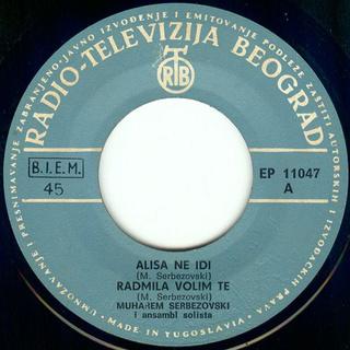 Muharem Serbezovski - Diskografija R-590912