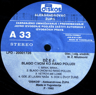 Dzej Ramadanovski - Diskografija  R-592713