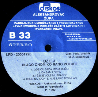 Dzej Ramadanovski - Diskografija  R-592715