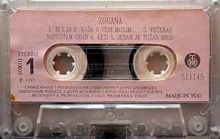 Zorana Pavic - Diskografija  R-594212