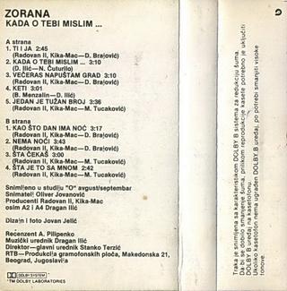 Zorana Pavic - Diskografija  R-594213