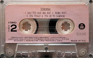 Zorana Pavic - Diskografija  R-594214
