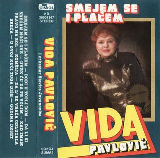 Vida Pavlovic - Diskografija 2 R-595113