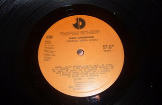 Jasar Ahmedovski - Diskografija R-604616