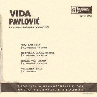 Vida Pavlovic - Diskografija 2 R-609011